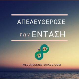 2 320x320 - Wellness for All
